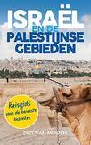 Israël en de Palestijnse...