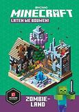 Minecraft Let's Build! Land...