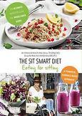 The Sit Smart Diet
