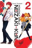 Monthly Girls' Nozaki-kun,...