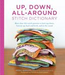 Up, Down, All Around Stitch...