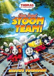 Thomas de stoomlocomotief - Hier komt het stoom team , (DVD)