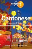 Lonely Planet Cantonese...