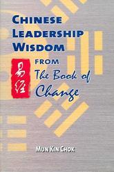 Chinese Leadership Wisdom...