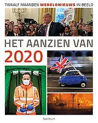 Het aanzien van 2020