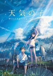 Makoto Shinkai - Weathering...