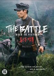Battle, (DVD)