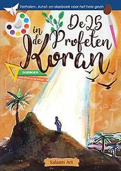 De 25 profeten in de Koran