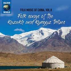 FOLK MUSIC OF CHINA VOL.8...