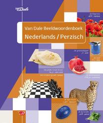 Van Dale Beeldwoordenboek...