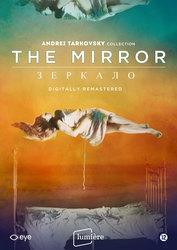 The Mirror, (DVD)