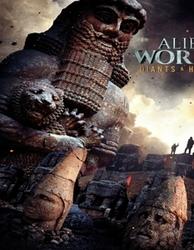 ALIEN WORLDS GIANTS.. (.....