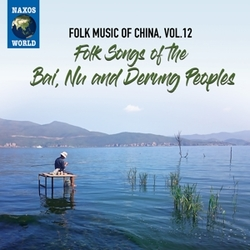 FOLK MUSIC OF CHINA,.. .....