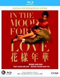 Wong Kar Wai - In The Mood...