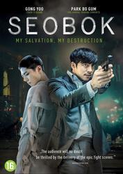 Seo Bok, (DVD)