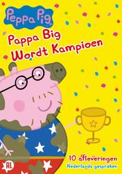 Peppa - Pappa Big Wordt...