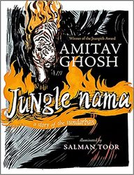 Jungle Nama