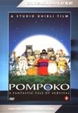 Pompoko, (DVD)