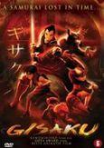 Gisaku, (DVD)