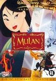 Mulan, (DVD)