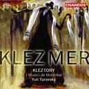 KLEZMER -SACD- /Y.TUROVSKY