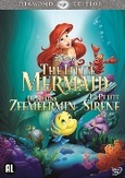 Little mermaid - Diamond edition, (DVD)
