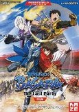 Sengoku Basara - The last...