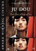 Ju dou, (DVD)