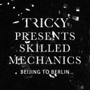 7-BEIJING TO BERLIN A LOOSE...
