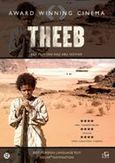 Theeb, (DVD)